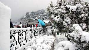 Srinagar Tour Packages Provider in Prashant Vihar